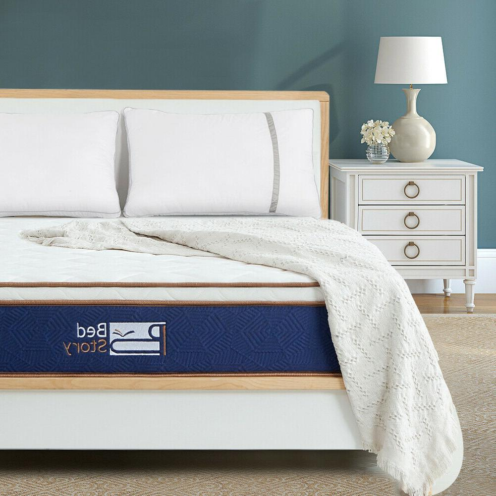 BedStory Modern 10 inches Spring Mattress Latex Foam Bed Ful